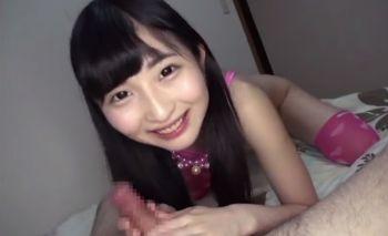 いつもニコニコ可愛いロリっ娘が笑顔でフェラしちゃってますwww 若月まりあ