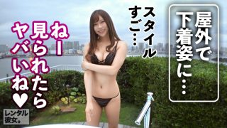 【生ハメY●uT●ber】顔面偏差値MAXな神尻ギャルを彼女としてレンタル!口説き落として本来禁止のエロ行為までヤリまくった一部始終を完全REC!!横浜デートでテンアゲしたら手繋いでホテルにIN!バニーコス着せて網タイツ装備の神尻にフル勃起!生ハメ生チ◯コで生マ◯コをイカせまくって最後は中出し!さらに…「ねぇ、めっちゃ気持ちよかったから、もっかいシよ?」