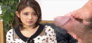 「センズリ鑑賞」美乳美女がちんこガン見からぱっくりフェラ抜き!