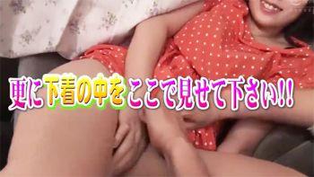 素人妻ナンパ生中出しセレブDX24人8時間総集編 4