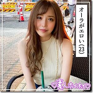 素人ホイホイZ 菜々(23) T152 B88(F) W57 H85 菜々(23) hoi135 七瀬もな