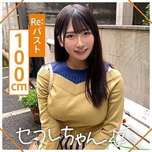素人ホイホイ MISONO T155 B100(G) W60 H91 美園和花 mgmr124