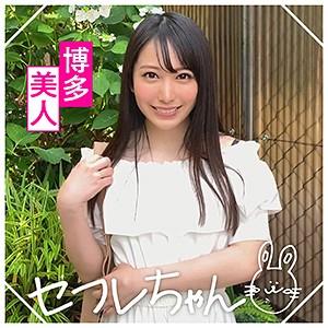 素人ホイホイ MIZUKI(21) T162 B82(C) W57 H87 弥生みづき mgmr122