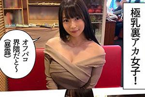素人ホイホイZ PAL(20) T155 B89(G) W57 H89 春風ひかる(のぞみーる、るん)hoi079