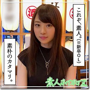 素人ホイホイZ 豊田さん(23) T158 B79(B) W57 H91 本田さとみ hoi137