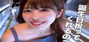 スレンダー美少女JDが誕生日のサプライズプレゼントにテンション激アゲハメ撮りセックス!