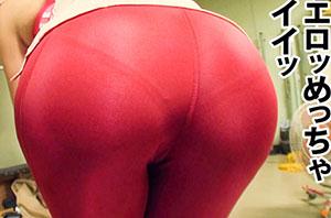 【変態ドM看護師×中出し】1000年に1人のドすけべぇ~現る!まさに逸材!!本当に逸材!!だが…逸材!!ガンガンスパンキング真性ドM!からの~本気汁ダダ漏れ!からの~お漏らし!からの~中出し!からの~2回戦!これまさに~永久保証ヌキ過ぎ注意の家宝するべき至高の1本!!!(ご満足できなかった場合返金したい気持ちでいっぱいです)【スポえろジャーニー2人目ゆかりちゃん】