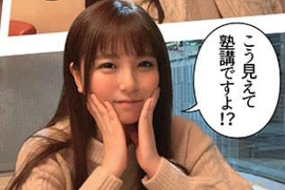 ひかるちゃん(23) 素人ホイホイZ・素人・美少女・美人・塾講師・あどけなさ・エロみが深い・清楚・美乳・顔射・ハメ撮り