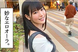 ゆな(21) 素人ホイホイZ・素人・王道美少女・ダメ男製造機・巨乳・コスプレイヤー・美少女・清楚・巨乳・顔射・ハメ撮り