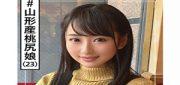神(23) 素人ホイホイZ・素人・マッチングアプリ・女子アナ感・オタクキャラ・美尻・エロい・美少女・清楚・美乳・顔射・ハメ撮り
