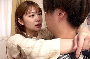 姉の彼氏をねっとりベロチュウで誘惑 あざとい甘えん坊キス魔 森日向子