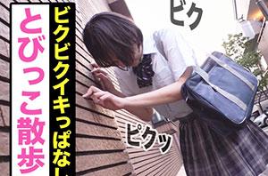 しろうとまんまん あゆみ/18歳/野外イキ女子●生