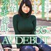 ママ友の間ではいつも盛り上げ役の明るい奥さん 田原凛花 35歳 AV DEBUT - アダルト動